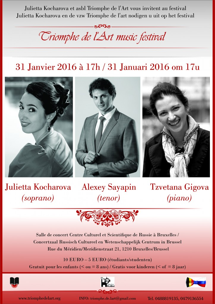 Alexey Sayapin et Julietta Kocharova concert d'opera Bruxelles