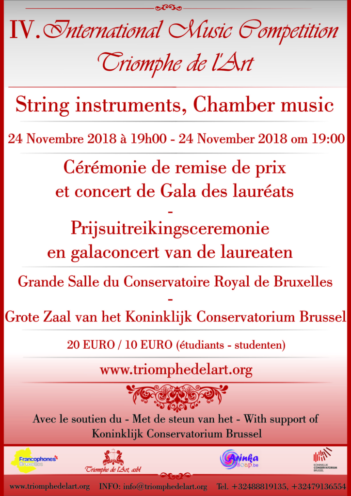 competition 2018 gala concert